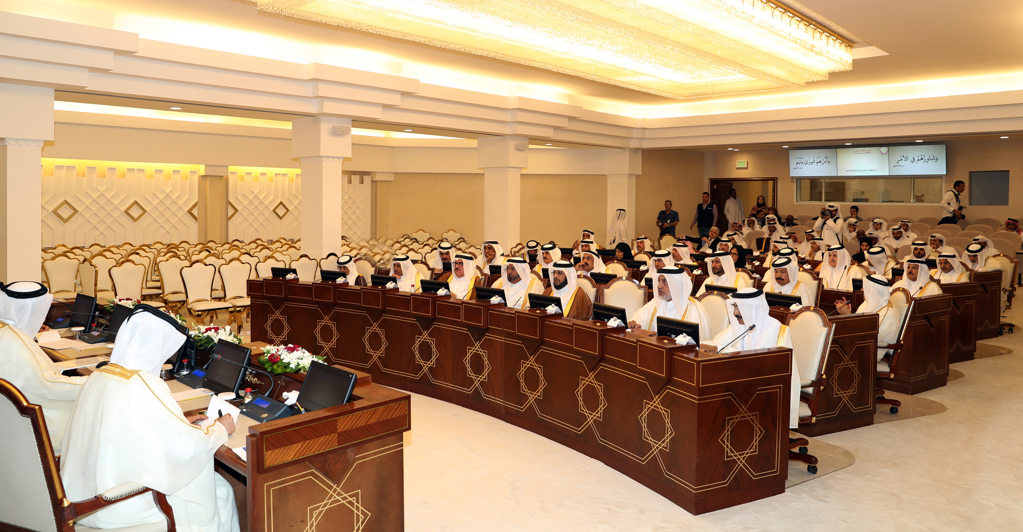 Advisory Council Holds 47th Ordinary Session First Meeting