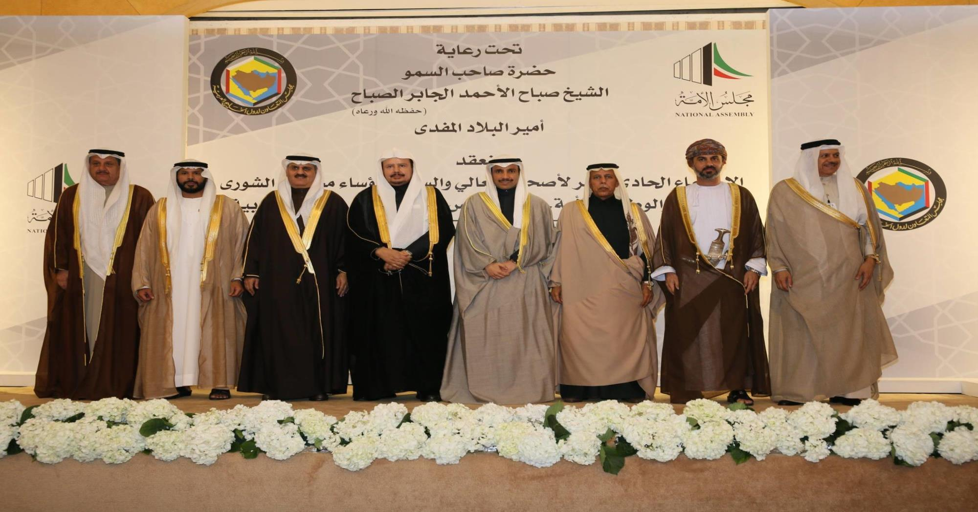 GCC Heads of Parliaments Meeting Opens in Kuwait