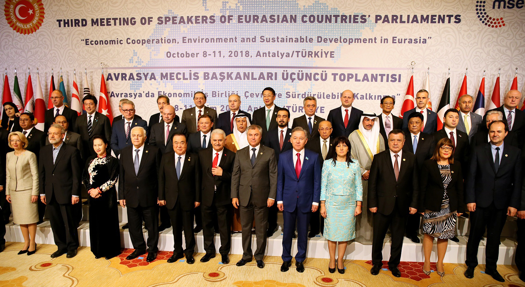The Third Meeting of Speakers of Eurasian Countries Parliaments