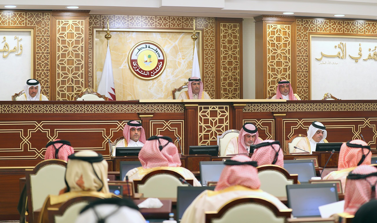 The Shura Council hold its regular weekly meeting
