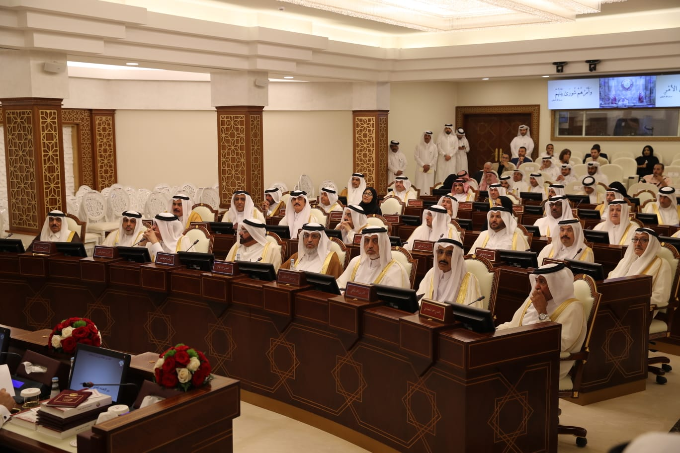 Advisory Council Holds 48th Ordinary Session First Meeting