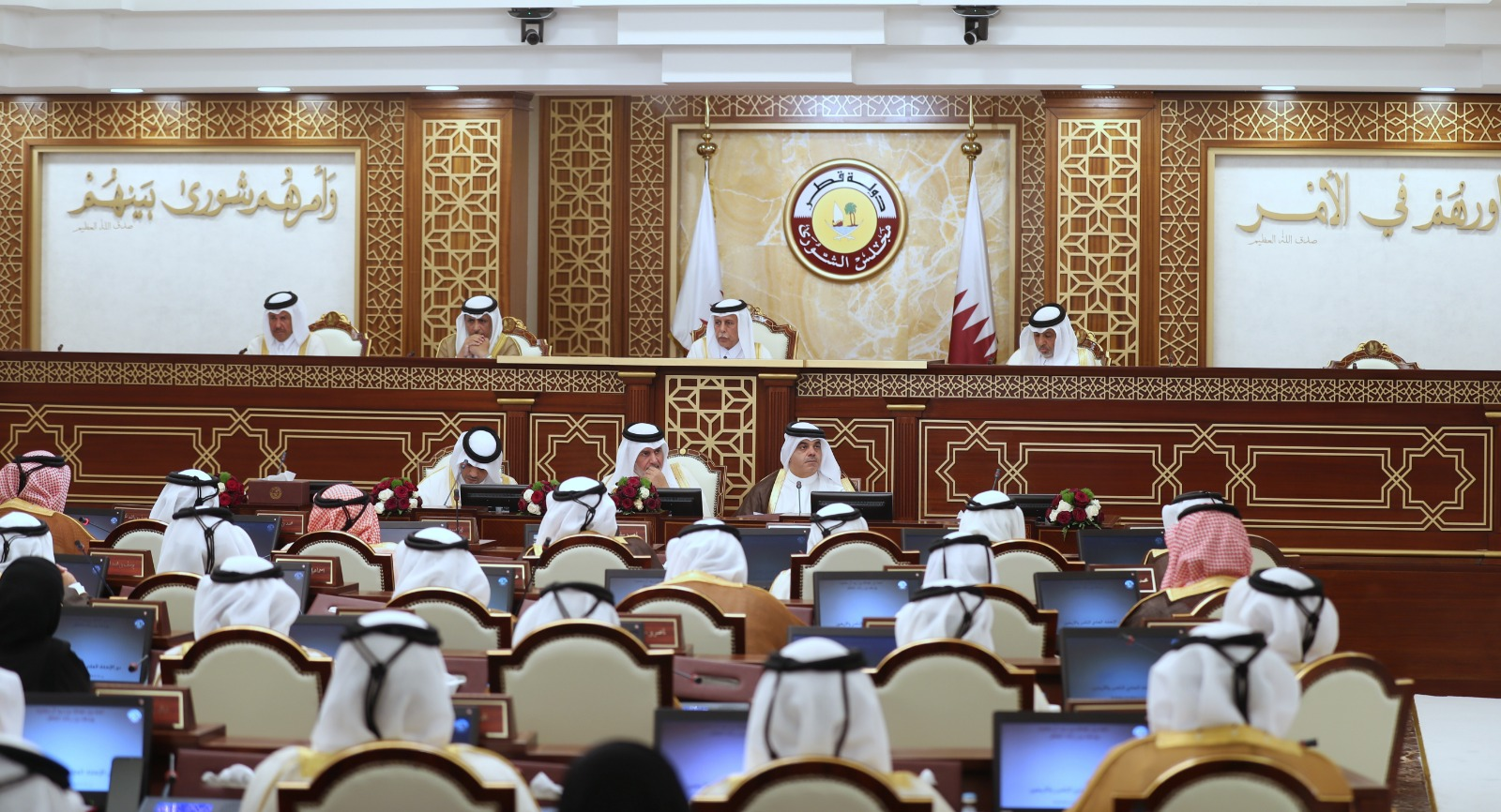 Shura Council Holds Second Meeting, Forms Committees