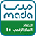 Mada National Web Accreditation, Access Certified